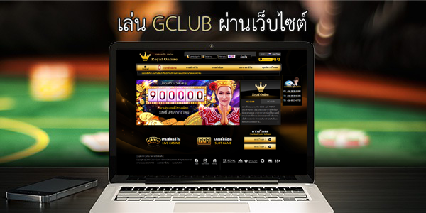 Befaco. Org • view topic gclub online casino download gclub + 100%.