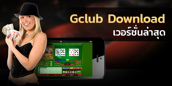 Befaco. Org • view topic gclub casino | entrance g club download 100%.
